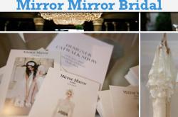 Mirror Mirror Bridal - Angel & Park Rd London, UK.