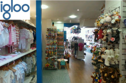 Igloo Kids - designer kids clothes in Islington, St. John's Wood & King's Road.