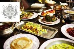 Gymkhana London - Indian Restaurant and Bar