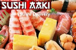 Sushi Aaki Islington | Sushi Aaki Aldgate - London Sushi Delivery