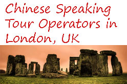 Chinese Speaking Tour Operators in London