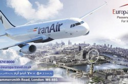 Iran Air London Office Address