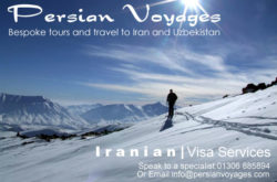 Persian Voyages Ltd UK