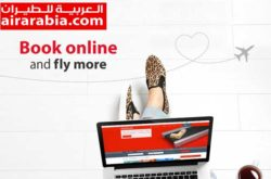 Air Arabia London Contact Address