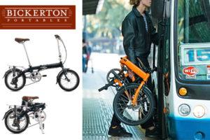 Bickerton Portables